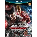WII U Tekken Tag Tournament 2 WII U Edition