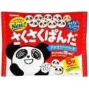 Saku Saku Panda Family Pack