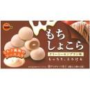 Bourbon Mochi Chocolate - Creamy Mont Blanc - 1 box