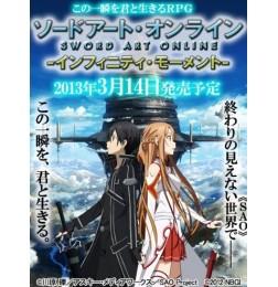PSP Sword Art Online Infinity Moment