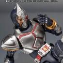 S.H. Figuarts Kamen Rider Blade Broken Ver.