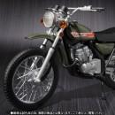S.H. Figuarts Riderman Machine