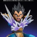 Dragon Ball Z - Figuarts ZERO Vegeta (Bejita) Galick Gun