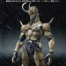 Kamen Rider ZO - S.H. Figuarts Doras