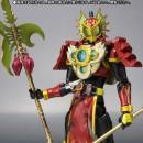 S.H. Figuarts Kamen Rider Ryugen Yomotsuheguri Arms