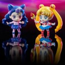 Sailor Moon - Petit Chara Series Ayakashi no Yon Shimai