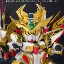 SDX Sandaime Gundam Dai Shogun
