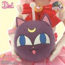 DAL Sailor Chibi Moon (ltd ver.)