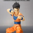 Dragon Ball Z - S.H. figuarts Ultimate Son Gohan