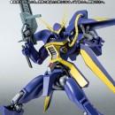 Dragonar - Robot Damashii (Side MA) Falguen