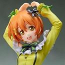 Love Live ! Birthday Figure Project Hoshizora Rin