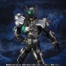 S.I.C Kamen Rider Birth Prototype