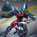 Aura Battler Dunbine - Robot Damashii (side AB) Vierres