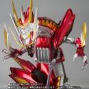 Kamen Rider Ryuki - S.H. Figuarts Dragranzer