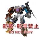Transformers - UW07 Bruticus