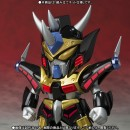 SD Gundam World - Gunkiller
