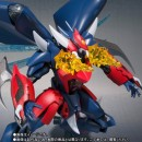 Aura Battler Dunbine - Robot Damashii (side AB) Vierres (Red Three Knight Machine)