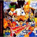 NG CD - World Heroes 2 Jet