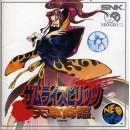 NG CD - Samurai Shodown IV : Amakusa's Revenge
