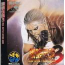 NG CD - Fatal Fury 3