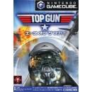 NGC Top Gun