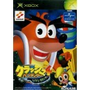 XB Crash Bandicoot 4 : Sakuretsu ! Majin Power !