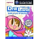 DC Mr. Driller