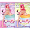 To Love-ru Darkness - Lala Noodle Stopper Figure