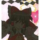 Touhou Project - Hakurei Reimu Premium Figure