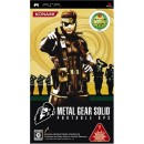 PSP Metal Gear Solid : Portable Ops