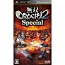 PSP Musou Orochi 2 Special