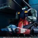 Robot Damashii (side MS) RX-75-4 Guntank & White Base Deck ver. A.N.I.M.E.