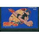 FC Tetsuwan Atom (Astro Boy)