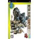 PSP SNK Best Collection Metal Slug Complete