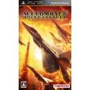 PSP Ace Combat X2 : Joint Assault