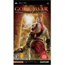 PSP God of War : Ghost of Sparta