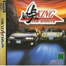 SS Touge King : The Spirits