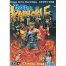 MD Bare Knuckle (Streets of Rage)