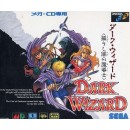 MCD Dark Wizard