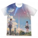 Your Name. Full Graphic T-shirt