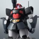 Mobile Suit Gundam - Robot Damashii (side MS) YMS-09 Prototype Dom ver. A.N.I.M.E.