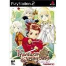 PS2 Tales of Symphonia