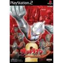 PS2 Ultraman Fighting Evolution 2
