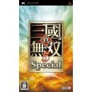 PSP Shin Sangoku Musou 5 Special