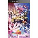 PSP Mahou Shoujo Nanoha A's Portable - The Gears of Destiny