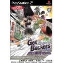 PS2 GetBackers Dakkanya Ura Shinjuku Saikyou Battle