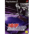 PS2 Wangan Midnight