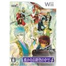 Wii Harukanaru Toki no Naka de 4