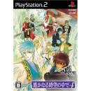 PS2 Harukanaru Toki no Naka de 4