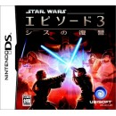 NDS Star Wars Episode III Revenge of the Sith